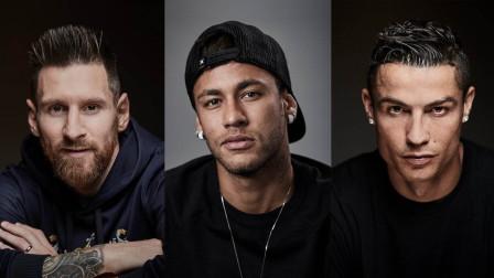 梅罗内三巨头领衔运动员年度收入榜,足球吸金