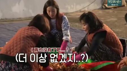 韩国女明星用生南瓜做泡菜,主持人吃过说是艺