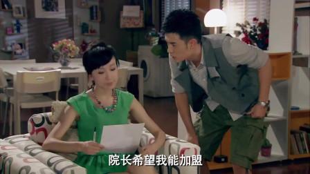 爱情公寓:吕子乔酒吧搭讪美女不成,反被泼了