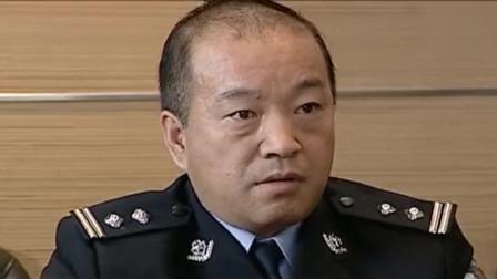 省纪委收到举报公安局长注射毒品 结果办公室主任怒了那是胰岛素