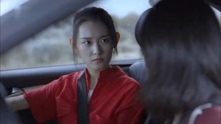 丹丹跟林飒拌嘴,被小后妈丢下车