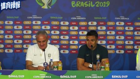 美洲杯揭幕战在即,巴西队带着压力和乐趣踢球