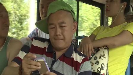 某男公交车上吹牛,结果被美女套路,太搞笑了