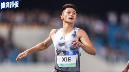 钻石联赛谢震业百米10秒01摘银 巩立姣铅球夺冠