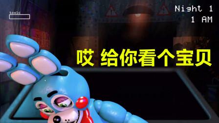 玩具熊五夜后宫过载版:一直给音乐盒子上发条