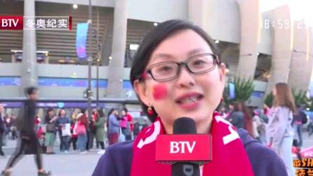 助威女足世界杯  中国球迷很给力