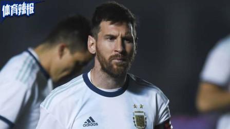 美洲杯:梅西统帅阿根廷,能否一雪前耻
