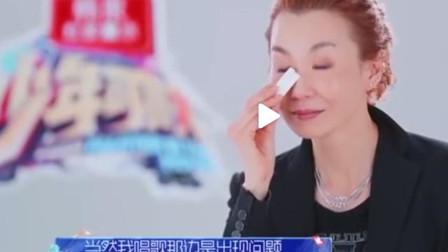 张曼玉谈音乐节跑调旧事,节目中落泪表示:曾