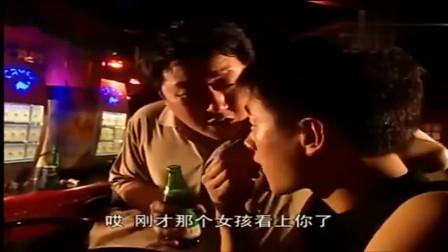 这个年轻人和他的朋友们来到酒吧,很机灵地聊