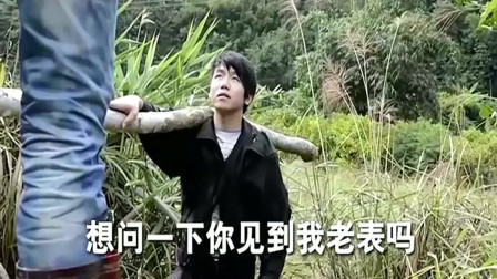 广西老表搞笑视频:明知道打到我脚了,还要丢