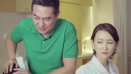 我的体育老师-大结局王小米怀孕了,而且是双胞