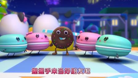启蒙音乐动画:果冻、饼干、马卡龙和甜甜圈成