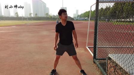 刘小帅vlog:小伙清晨到体育场锻炼,发现体育场
