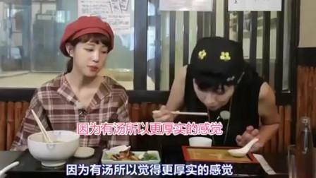 韩国女明星在日本吃荞麦面,说咬断就不好吃了