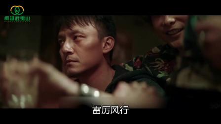 雪暴:晓松死后王康浩没有选择离开,而是默默收集证据等待复仇