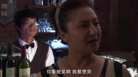 穷丫头回到酒吧工作,没想到富二代竟然管他叫