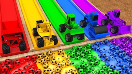 超有趣!挖掘机、推土机、拖拉机竟然变白了?2分钟学会5种颜色儿童玩具游戏故事