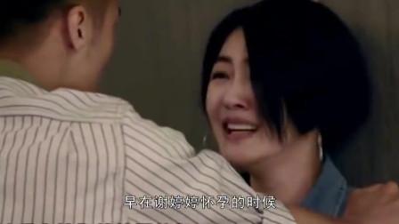 13岁女孩酷似林志玲,导演将她骗进日本拍写真,