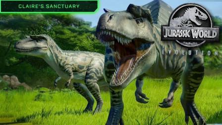 【莱斯利】侏罗纪世界进化:决战擂台赛