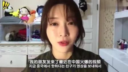 韩国美女犀利吐槽蔡徐坤打篮球:他是在跳舞吗