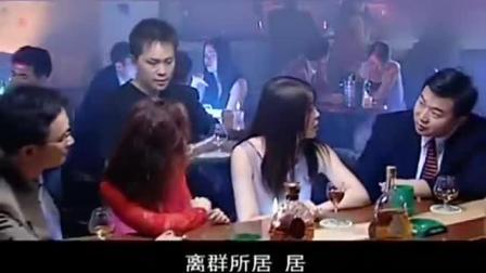酒吧美女要求还挺高,听闻客人开的杂牌车,扭