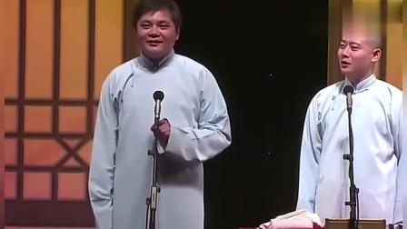 爆笑相声:高峰说郭德纲是法国人的小孩,他是