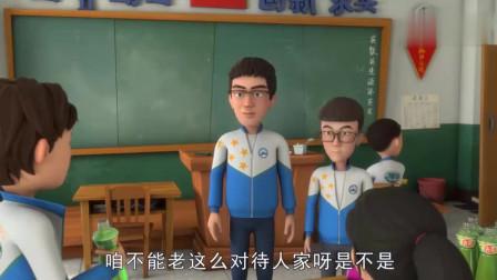 《茶啊二中》好不容易得到的体育课被占了, 贾淳