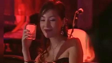 红蜘蛛:孤男寡女酒吧喝酒,突然四目柔情相对