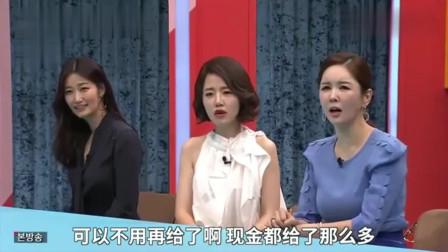 韩国女明星嫁中国男人,老公公连送五个大红包