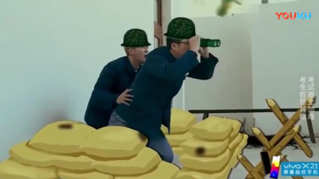 极限挑战: 罗志祥与王迅的搭档真默契,精彩通过
