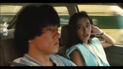 惊险动作电影的轻松时刻,成龙和女朋友车上聊