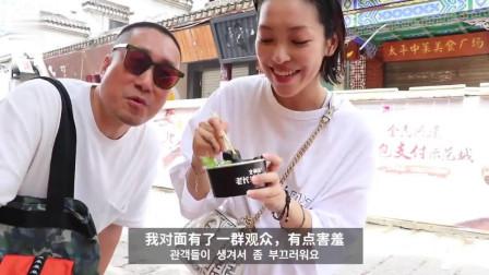 """韩国主播挑战长沙""""最臭""""美食,芝士榴莲 臭豆"""