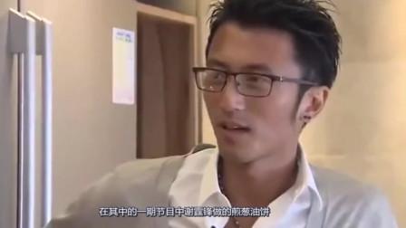 论娱乐圈中的神厨:黄磊家常谢霆锋高档,但厨