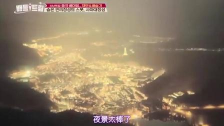 韩国女明星在北京旅游,沉迷古北水镇的夜景,
