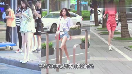 女神街拍:腿长就是任性,街头偶遇美女校花!