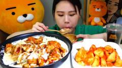 韩国美女大胃王吃超大一盘芝士炸鸡+萝卜泡菜