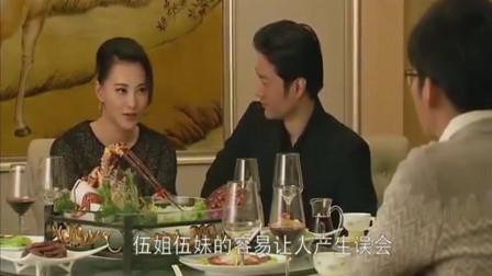 北京爱情故事:吴迪和老板的前女友约饭,发现