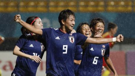 亚洲第一对世界第三 日本女足冲击小组头名