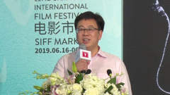 """""""科技赋能影视 连接创造价值""""上海电影节特邀"""