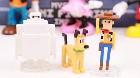 迪士尼像素惊喜盒得到稀有的大白玩偶