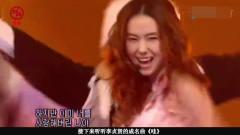 据说这是李贞贤最劲爆的一首歌,玩过劲舞团的
