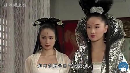影视剧中奇葩的米老鼠发型,邀月赵姬的能忍,杨雪舞的是什么鬼?
