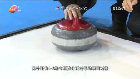 2019中国体育界两大博览会11月广州举行 广州早晨