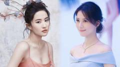 刘亦菲直男女神大赛夺冠 高圆圆第四次获亚军