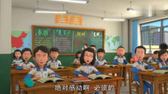 《茶啊二中》张老师变成石老师了, 开始占体育课