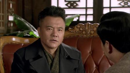 捍衛者:崔隊長怕四楊和蘇閔的戲演砸,緊急召見他的真老婆三妮