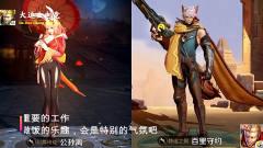"""王者荣耀搞笑视频:英雄台词""""互怼"""",嬴政连"""