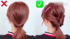 每天带你换发型:教你扎韩式低马尾,超级好看还不快来学学吗?