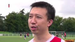 探访法国华人足球圈
