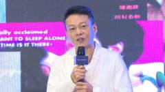 蔡明亮李康生挑战低成本爱情长片 助力新导演